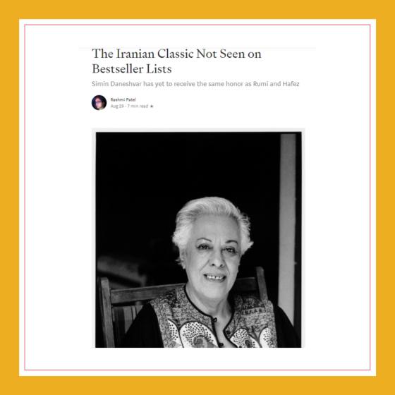 The Iranian Classic Not Seen on BestSeller Lists, Savushun, Simin Daneshvar, Rashmi Patel, Zora Magazine